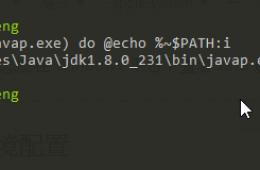 Java 查看位元組碼