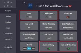 Window 下最好的科學上網利器 Clash for Windows